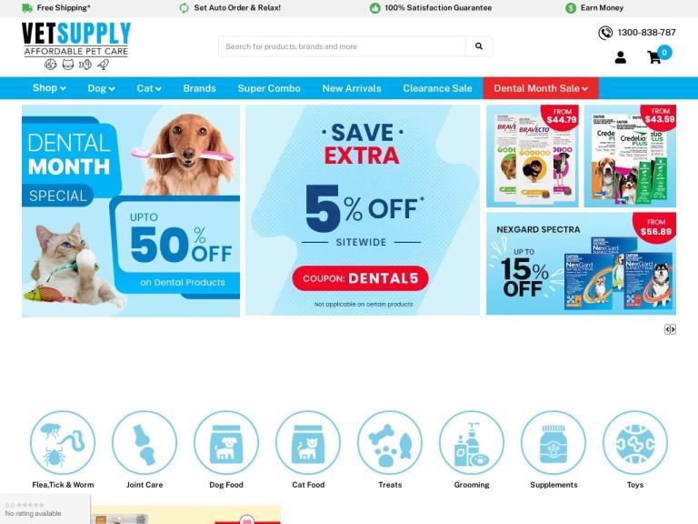 VetSupply.com.au screenshot