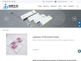 Hyaluronic Acid Dermal Filler, Non-surgical Facial Rejuvenation Supplier, Exporter China