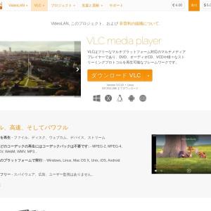 オープンソースのベストなプレイヤー VLCメディアプレイヤーのオフィシャルダウンロードです。 - VideoLAN