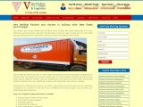 VPL Packers and Movers Kolkata Charges