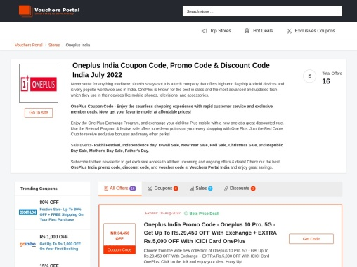 How to shop the latest Oneplus Smartphone?