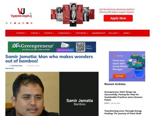 Samir Jamatia: Man who makes wonders out of bamboo!