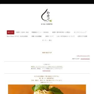 総合TOP - waguriya ページ!