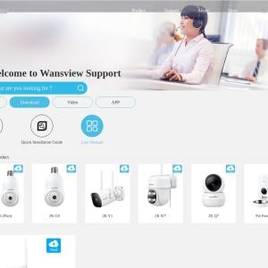 Shenzhen Wansview Technology CO., Ltd