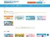 キャンペーン  | 電子マネー WAON [ワオン] 公式サイト