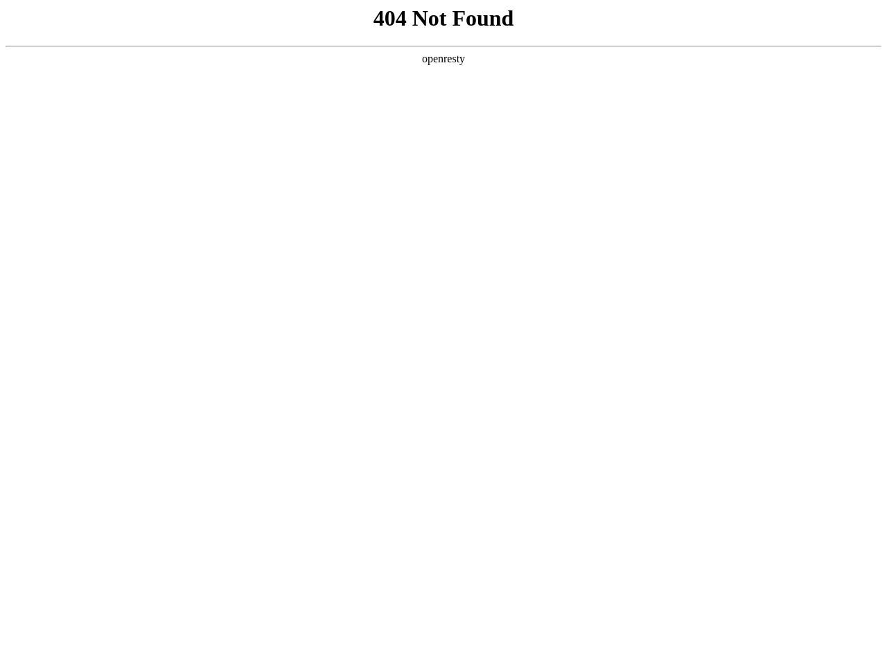 What is lifeguard chair?-Shanghai WaterFun Outdoor