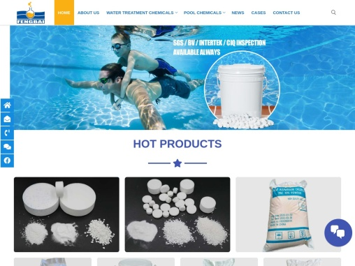 Water Treatment Chemicals Manufacturer – Henan Fengbai Industrial Co.,Ltd