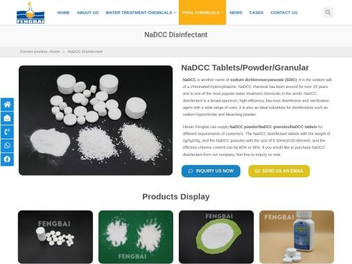 NaDCC Disinfectants Tablets/Granular for Sale