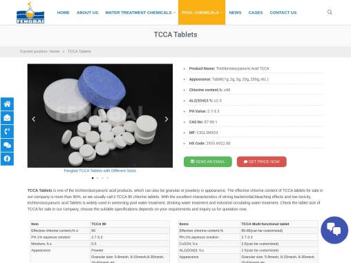 TCCA Tablets with Different Specifications for Sale