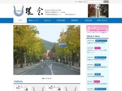 岡山大学「環会」様