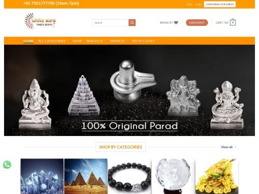 Vastu Products Online Shopping