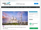 Amazing Tourist Spots to Visit in Abu Dhabi