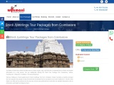 Tour Packages from Coimbatore – Shirdi Jyotirlinga