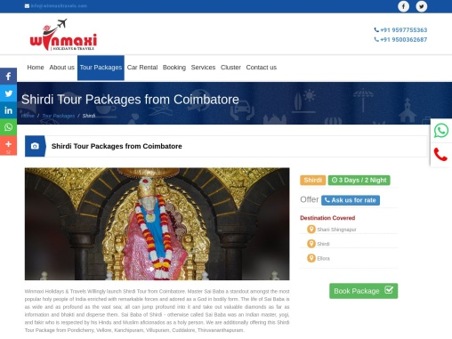 Shirdi Tour Packages from Coimbatore