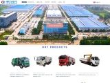 Chengli Special Automobile Co., Ltd