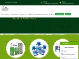 Biggest Herbals Raw Material Manufactures in India | XenaBio Herbals