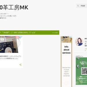 TK10革工房MK: 本福袋の検索結果