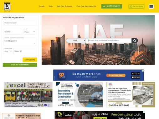 B2B Portal Etisalat Yellow Pages