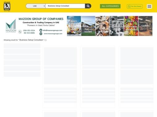 Top Verified List Of Business Consultants in   Dubai,UAE