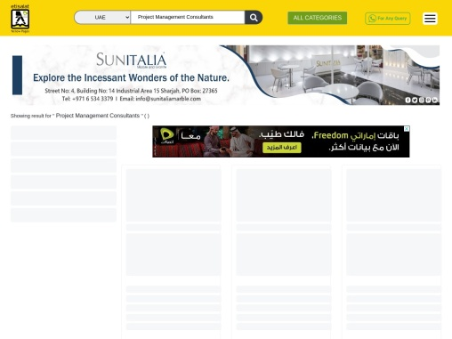 Top Verified List Of  Project Management  Companies in Dubai,UAE