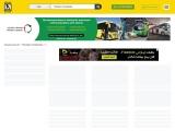 Best Transport Companies in UAE | Get Verified List of Transport Companies in UAE