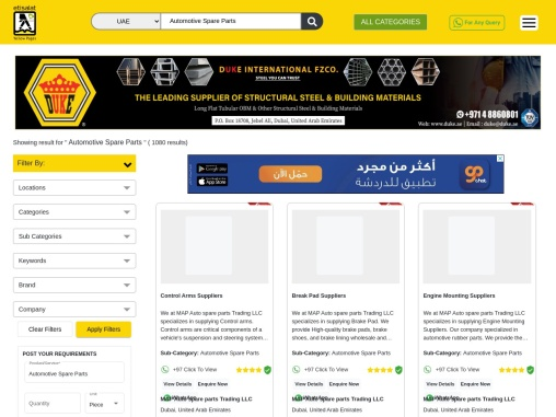 Automotive Spare Parts Suppliers & Manufacturers in UAE