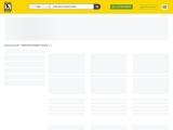 Find Best Landscape Architects & Designers | Etisalat Yellow Pages UAE