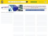 Industrial Vacuum Cleaner Suppliers in UAE