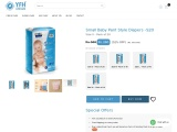 Buy small size pant style diapers for baby from online