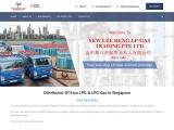 Distributor Of Esso LPG & LPG Gas in Singapore