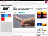 Heel pain causes heel spur and its symptoms, treatment, diagnosis.