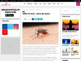 Problem and Solutions of malaria