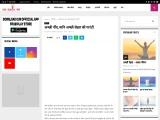 Good sleep is the guarantee of good health