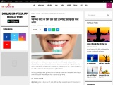 Benefits of best toothpaste for healthy teeth