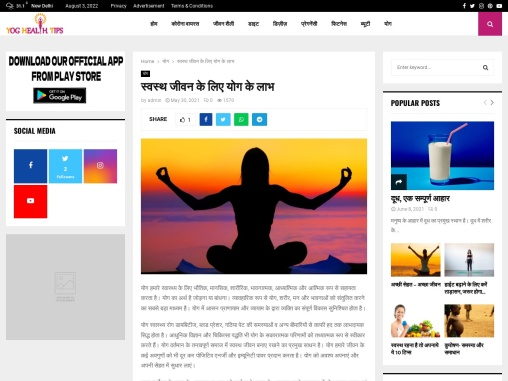 Yoga is beneficial for healthy life.