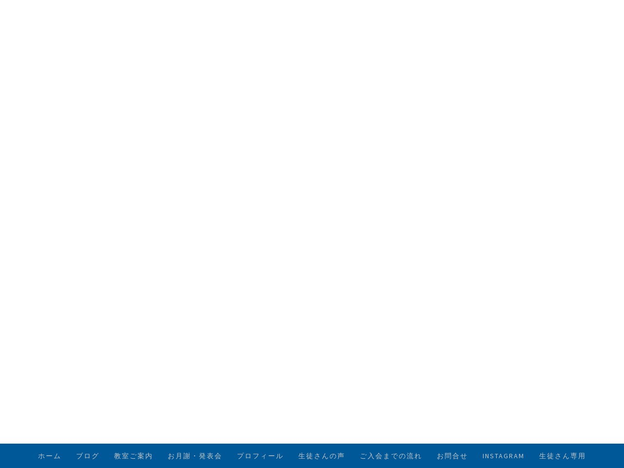 YOKOピアノ教室のサムネイル