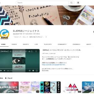 G-JOYUSジージョイナス大人が楽しむゲーム・アプリチャンネル - YouTube