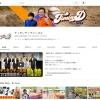ティモンディのYouTubeチャンネル
