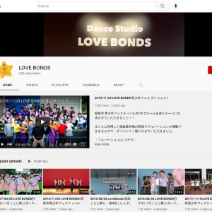 LOVE BONDS - YouTube