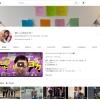 誠子のYouTubeチャンネル