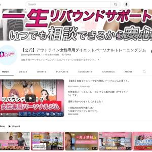 https://www.youtube.com/channel/UCTCBxm9Jac-fKq6uDQah6lA?app=desktop