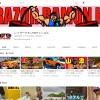 レイザーラモンHGのYouTubeチャンネル