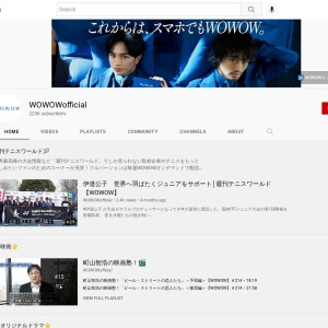 WOWOWofficial - YouTube