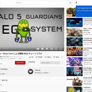 Halo 5: Guardians - Mister Chief による徴発 (REQ) チュートリアル - YouTube