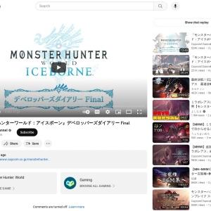 『モンスターハンターワールド:アイスボーン』デベロッパーズダイアリー Final - YouTube