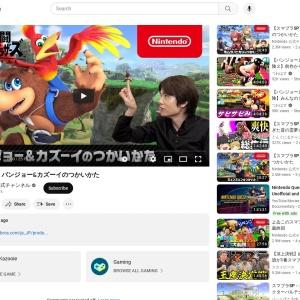 【スマブラSP】バンジョー&カズーイのつかいかた - YouTube