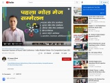 Indian Modern History | Important Sessions of Round Table Conference | For all Competitive Exam 2021