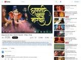 Happy Ganesh Utsav | Ganesh Chaturthi – 10 Sep -21 Sep