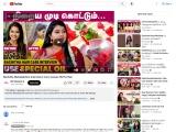 Rachitha Mahalakshmi Interview   Curry Leaves Oil For Hair