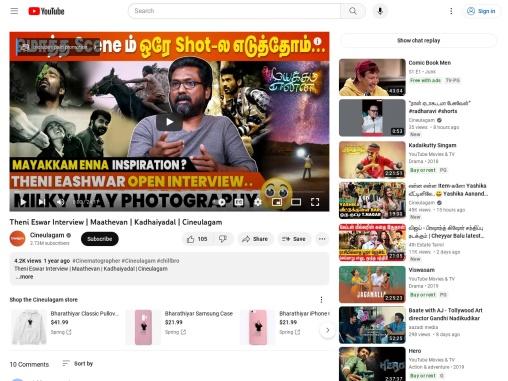 Theni Eswar Interview | Maathevan | Kadhaiyadal | Cineulagam